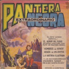 Tebeos: COMIC COLECCION PANTERA NEGRA REVISTA Nº 19. Lote 57883389