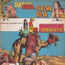 Tebeos: COMIC COLECCION PANTERA NEGRA REVISTA Nº 81. Lote 57885351
