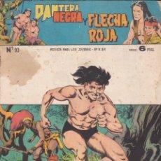 Tebeos: COMIC COLECCION PANTERA NEGRA REVISTA Nº 93. Lote 57885551