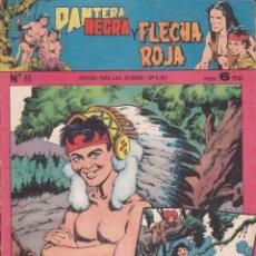 Tebeos: COMIC COLECCION PANTERA NEGRA REVISTA Nº 88. Lote 57885580
