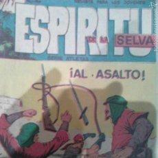 "Giornalini: EL ESPÍRITU DE LA SELVA ""AL ASALTO"". Lote 58530016"