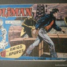 Tebeos: TEBEO - COMIC - OLIMAN - AS DEL DEPORTE - UN AMIGO EN APUROS - Nº 12 - MAGA - ORIGINAL. Lote 58601417