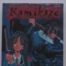 Tebeos: KAMIKAZE 1 - SATOSHI SHIKI. Lote 62166196