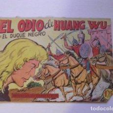 Tebeos: TEBEO DE EL DUQUE NEGRO. Lote 65698418