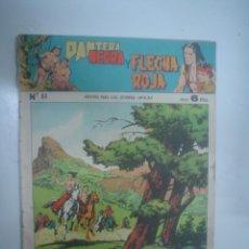 Tebeos: PANTERA NEGRA Y FLECHA ROJA Nº 84. Lote 71461871