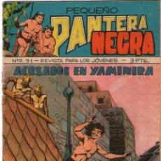Tebeos: PEQUEÑO PANTERA NEGRA - Nº 60 - ACOSADOS EN YAMINIRA - EDITORIAL MAGA - ORIGINAL 1964. Lote 74558091