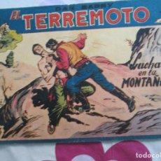 Tebeos: DAN BARRY EL TERREMOTO Nº 38. Lote 82767964