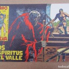 Tebeos: RAYO DE LA SELVA N.37 NLOS ESPIRITUS DEL VALLE , VALENCIANA 1960. Lote 83783472