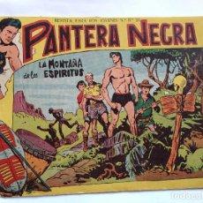 Tebeos: LOT110 COMIC ORIGINAL PEQUEÑO PANTERA NEGRA Nº 7, MAGA, 1ª EDICION 1,50. Lote 84539940