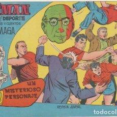 Tebeos: OLIMAN Nº 5. MAGA 1960. CROMO DE MANOLO MESTRE. SIN ABRIR ¡IMPECABLE!. Lote 94366942
