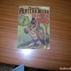 Tebeos: PEQUEÑO PANTERA NEGRA Nº 86 EDITA MAGA . Lote 97874979