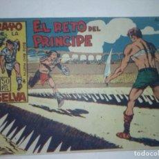 Tebeos: RAYO DE LA SELVA- Nº 6 - EL RETO DEL PRÍNCIPE - GRAN ANTONIO GUERRERO- CORRECTO-1960- LEAN-7208. Lote 101563855