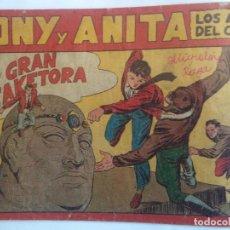 Tebeos: TONI Y ANITA Nº 61 ORIGINAL 1ª PARTE. Lote 102597203