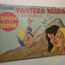 Tebeos: PEQUEÑO PANTERA NEGRA Nº 130, LA CAMARA DE LOS HORRORES - MAGA. Lote 107681683