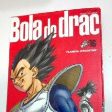 BDs: BOLA DE DRAC *** EDICION DEFINITIVA NUMERO 16 CATALAN. Lote 113836095