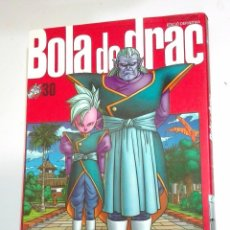 BDs: BOLA DE DRAC *** EDICION DEFINITIVA NUMERO 30 CATALAN. Lote 113837071