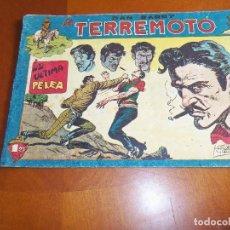 Tebeos: DAN BARRY--Nº 57--ORIGINAL. Lote 113855207