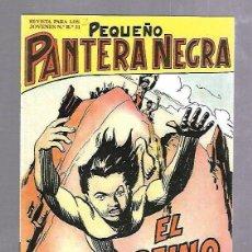 Tebeos: TEBEO. PEQUEÑO PANTERA NEGRA. EL REINO PROHIBIDO. Nº 116. EDITORIAL MAGA. 1958. Lote 114328827