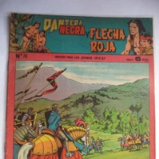 Tebeos: PANTERA NEGRA Y FLECHA ROJA-Nº70. Lote 115107747