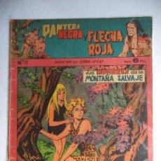 Tebeos: PANTERA NEGRA Y FLECHA ROJA Nº71. Lote 115108795