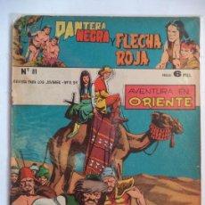 Tebeos: PANTERA NEGRA Y FLECHA ROJA Nº81. Lote 115326999