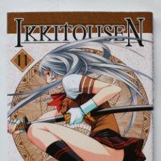 Tebeos: IKKITOUSEN Nº 11 -YUJI SHIOZAKI- IVREA- 2004-NM. Lote 115563947