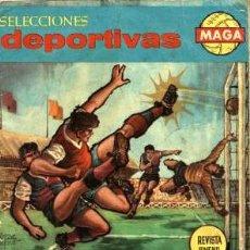 Tebeos: SELECCIONES DEPORTIVAS MAGA, NÚMERO 1 (MAGA, 1963). Lote 121971999