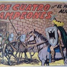 Tebeos: LOS CUATRO CAMPEONES CON EL PALADÍN AUDAZ EDITORIAL MAGA. Lote 124641259