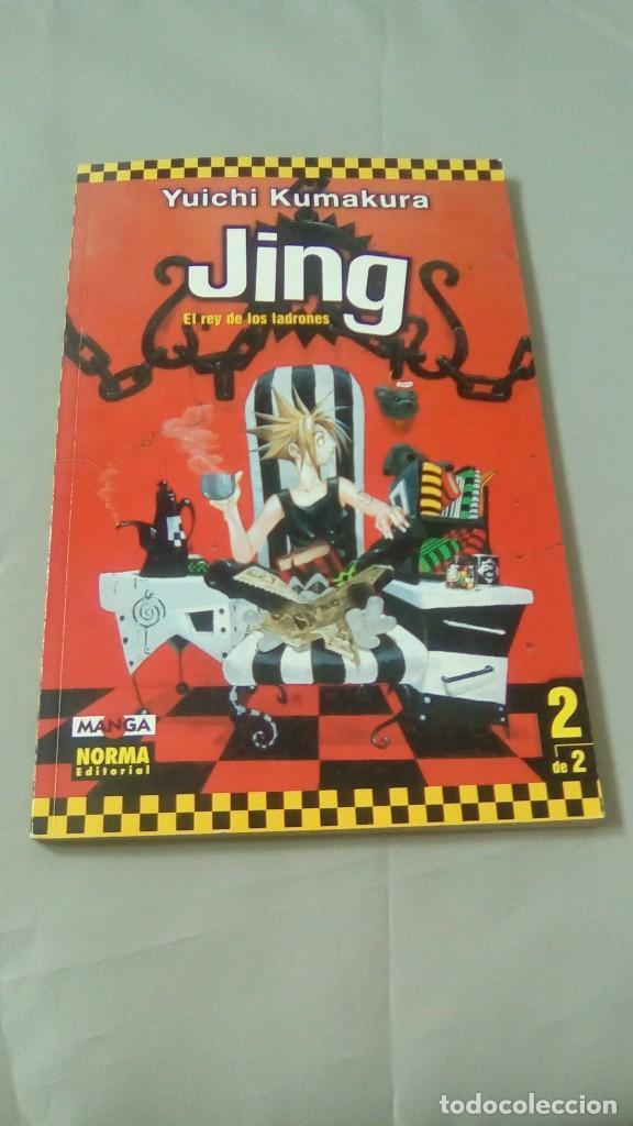 JING EL REY DE LOS LADRONES Nº 2 DE 2.- YUICHI KUMAKURA (Tebeos y Comics - Maga - Otros)