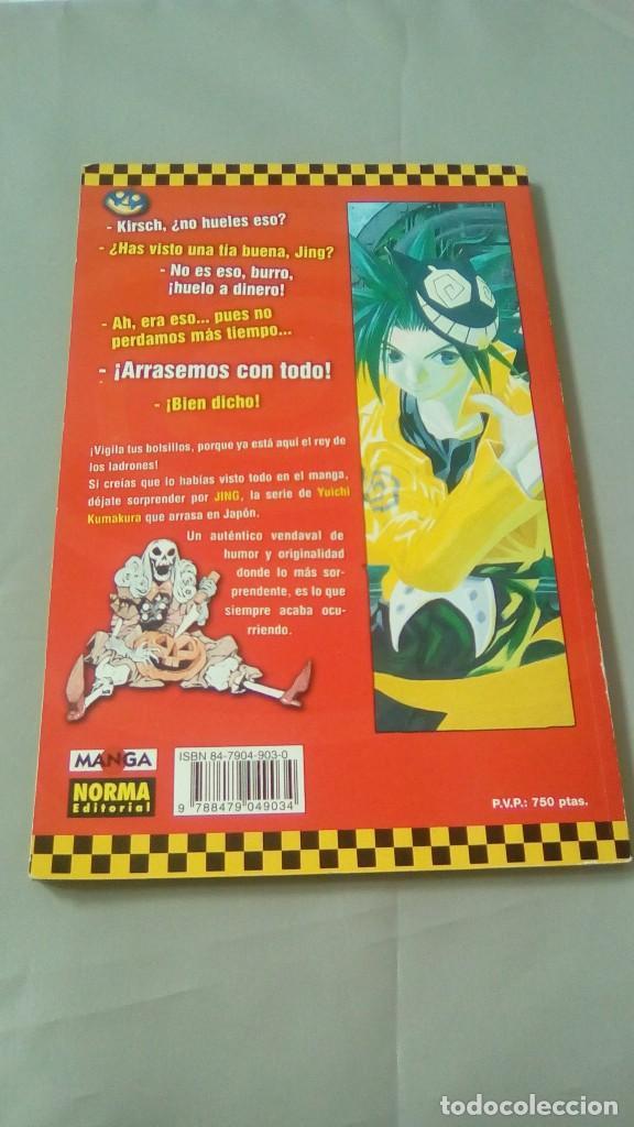 Tebeos: JING EL REY DE LOS LADRONES Nº 2 DE 2.- YUICHI KUMAKURA - Foto 2 - 126791735