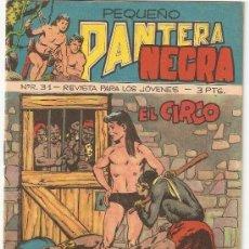 Tebeos: PEQUEÑO PANTERA NEGRA, Nº 1. ORIGINAL AÑO 1964 DE 21 X 15 DIBUJANTE M. QUESADA EDITORIAL MAGA.. Lote 127194411