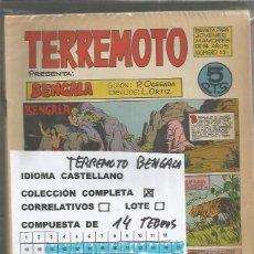 Tebeos: TERREMOTO PRESENTA BENGALA COMPLETA. Lote 128607891