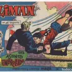 Tebeos: OLIMAN Nº 27 (MAGA 1961) CONTRAPORTADA REAL BETIS BALOMPIE DE SEVILLA.. Lote 131547666
