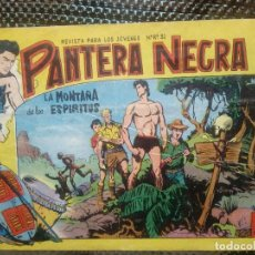 Tebeos: PANTERA NEGRA Nº 7 - ORIGINAL MAGA 1955 ( M-5). Lote 131778990