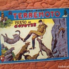Giornalini: DAN BARRY EL TERREMOTO-Nº53. Lote 137130178