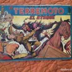 Tebeos: DAN BARRY EL TERREMOTO-Nº21. Lote 137132718