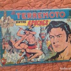 Tebeos: DAN BARRY EL TERREMOTO-Nº18. Lote 137132838