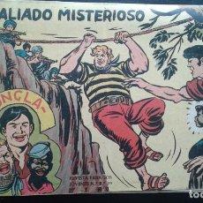 Tebeos: TEBEO / CÓMIC JUNGLA N 12 ORIGINAL 1959 MAGA EL ALIADO MISTERIOSO. Lote 139753594