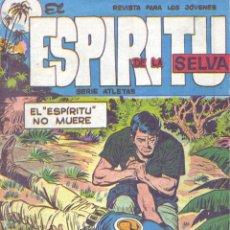 Tebeos: ESPIRITU DE LA SELVA Nº3 (EDITORIAL MAGA, 1962) ORIGINAL. Lote 142809306