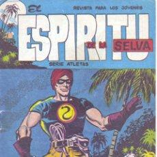 Tebeos: ESPIRITU DE LA SELVA Nº8 (EDITORIAL MAGA, 1962) ORIGINAL. Lote 142811926