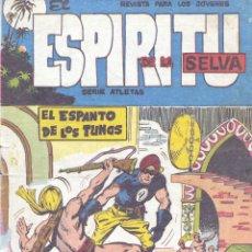 Tebeos: ESPÍRITU DE LA SELVA Nº27. EDITORIAL MAGA, 1962. ORIGINAL. Lote 142916226