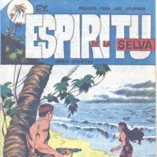 Tebeos: ESPIRITU DE LA SELVA Nº69 (EDITORIAL MAGA, 1962) ORIGINAL. Lote 142917862