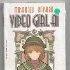 Tebeos: VIDEO GIRL AI 7, MASAKAZU KATSURA. Lote 143116193