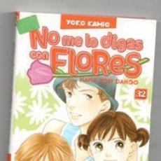 Tebeos: NO ME LO DIGAS CON FLORES, 32. HANA YORI DANGO. Lote 143116353