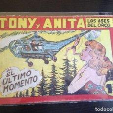 Tebeos: Nº121 EL ULTIMO MOMENTO. Lote 145501290