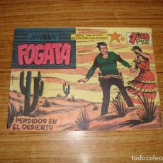 Tebeos: (TC-150) TEBEO JOHNNY FOGATA SERIE METEORO ORIGINAL Nº 17. Lote 147575906