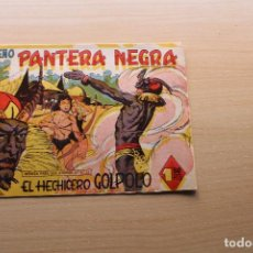 Tebeos: PEQUEÑO PANTERA NEGRA Nº 143, EDITORIAL MAGA. Lote 148189466