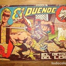 Tebeos: EL DUENDE. Nº 48 : EL RETORNO DEL LOBO (LEYENDAS GRÁFICAS MAGA). Lote 155950458