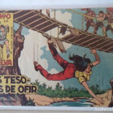Tebeos: RAYO DE LA SELVA Nº 4 MAGA ORIGINAL. Lote 160609830