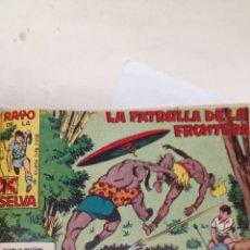 Tebeos: COMIC ENCUADERNADO RAYO DE LA SELVA RAYO MARTYN EDITORIAL MAGA. Lote 163339116